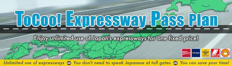 ToCoo! Expressway Pass Plan